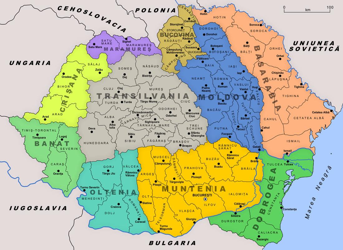 Области претендующие на Гражданство Румынии